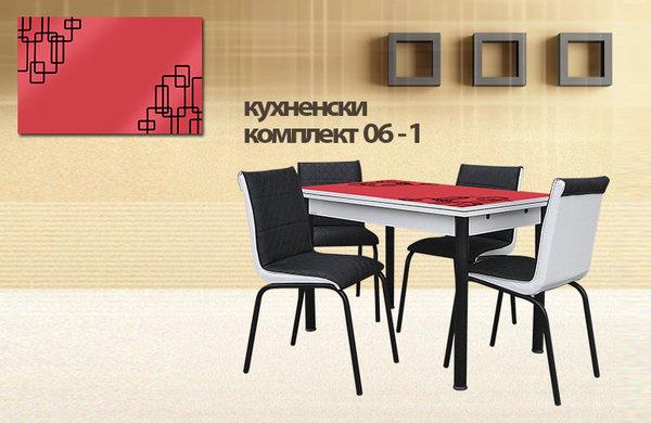 Кухненски комплект 06-1